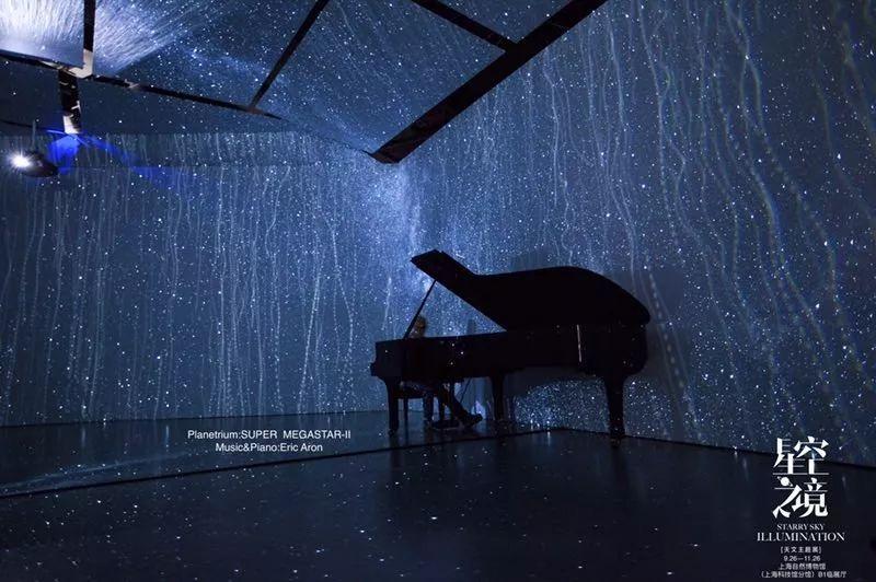 星象仪钢琴曲谱