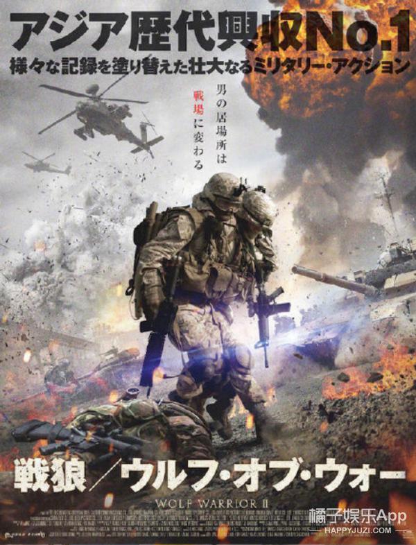 随心 - Magazine cover