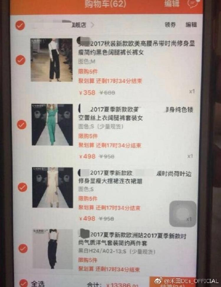 【社区互动话题】11·11买点啥?购物清单晒起来!~