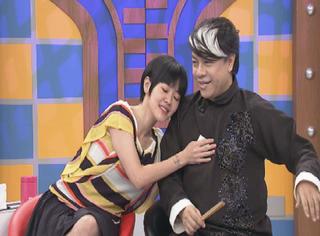 小S蔡康永版她在闹他在笑 何尝不是一种幸福