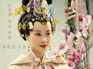 她是《芈月传》孙俪最恨的人,长相似杨幂金巧巧,伯乐是赵本山?