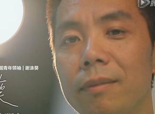 """谢涤葵不否认""""从湖南卫视辞职"""":他也早已不是《爸爸》的总导演"""