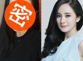杨幂baby刘亦菲,素颜还不够,给你们看看丢掉灯光+PS的她们长啥样儿...