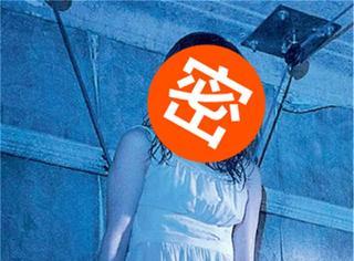 郭采洁新剧造型曝光,不过这湿身上吊造型是想吓死谁
