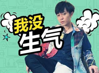 """你们以后别来了!吴青峰""""怒斥""""粉丝,你们怎么看?"""