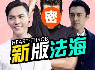 网友票选新版法海,打败靳东、陈伟霆、罗晋的竟是他!