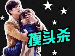 男星抱抱姿势集合,杨洋抱女生竟然有这样的习惯,男友力MAX!