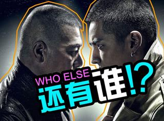 秒杀冯小刚吴亦凡 历史上最传奇的老炮到底是谁?