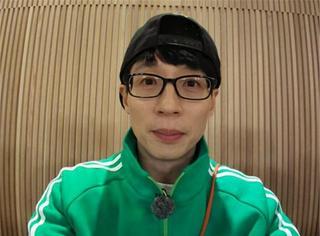 RunningMan1日ins,第一次用SNS的刘在石化身自拍狂魔!