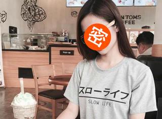 """越南也出了个""""奶茶妹妹""""?可看长相明明是Angelababy嘛"""