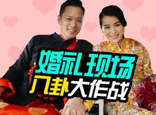 新欢前任、恩怨情仇同场,胡杏儿婚礼现场承载半部TVB八卦史