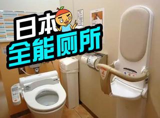大写的服,日本人全能卫生间简直太高科技!