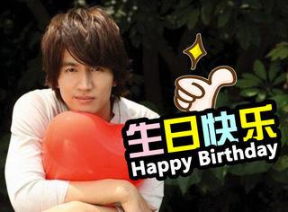 今天他生日 | 言承旭:青春岁月里,他一直都是那么光芒万丈!