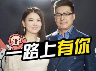 《一路上有你》第二季来啦!而这次李湘夫妇成了最年轻一对……
