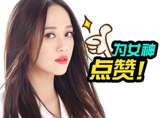 陈乔恩犀利回应网友质疑,这次要为这个耿直girl点赞!