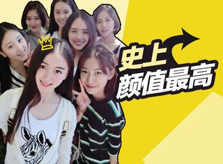男帅女美!中戏史上最高颜值表演系,刘昊然竟不是最好看的?