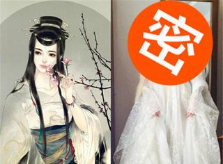 刘亦菲《三生三世》造型曝光,美是美,可黄头发什么鬼?