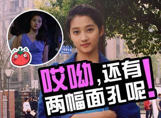 乖宝宝、夜店王、师生恋,18岁的关晓彤挺会玩的啊!