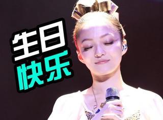 今天她生日 | 张韶涵:小小的身体爆发大大的能量,唱的坚定让人向往