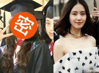 刘诗诗杨幂郑爽12位女神青涩毕业照大集合,最后一个才是冠军啊!