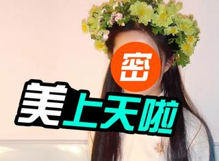 天啊,17岁的刘亦菲随便穿件中国式校服就能美成仙!