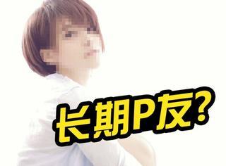 无法相信!关八爆料韩国人气男团门面担当…在中国的P友居然是……