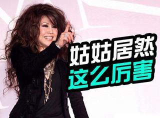 欧阳娜娜要在日本出道了,她居然还有个在日本是大明星的姑姑!
