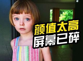 眼睛大过小燕子、颜值高出天际,她才五岁就已经是万人点赞的小童星!