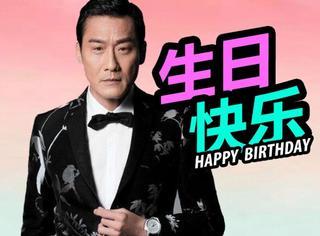 【今天他生日】梁家辉:一个流弊到没朋友的实力派影帝,值得所有人敬佩!