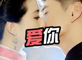 吴奇隆 & 刘诗诗:他们教会大家应该怎样谈一段不被看好的恋爱