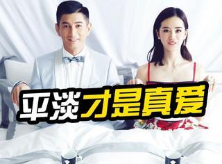 吴奇隆对刘诗诗太抠门?有种宠溺的陪伴才是最长久的爱情