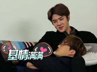 吴世勋和KAI在《好吃》里的小互动萌哭了,男神的粉红so sweet!