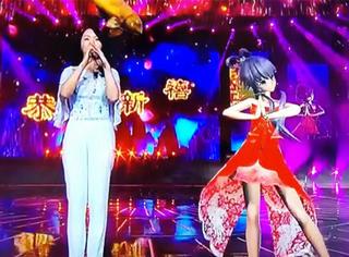 湖南春晚首个假唱歌手出现!竟然是个小萝莉....