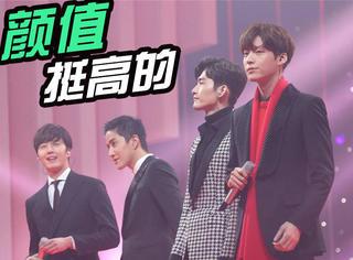 中泰韩三国、四个大帅哥合唱,撑起了湖南卫视整场春晚的颜值