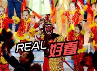 精彩与情怀全具备,北京台春晚才是真正的业界良心