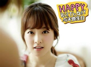 【今天她生日】朴宝英:女生看到她都想尖叫,一个软萌的戏疯子
