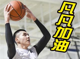 倒计时17小时52分36秒,吴亦凡将站上NBA的赛场