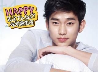 【今天他生日】金秀贤:28岁有48岁的魅力,精湛的演技低调的为人