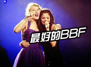 看你得奖我却哭了,Taylor Swift和Selena Gomez诠释死党中的死党