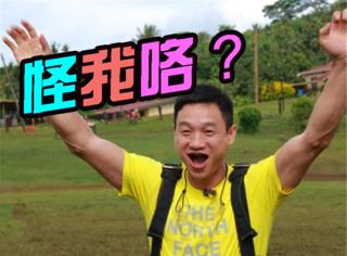 【快讯】杨威被打!多次被教练摔倒在地,你这要上天啊!