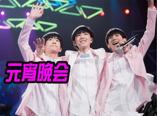 TFBOYS新歌首唱,贾乃亮大跳bigbang热单,芒果台元宵晚会的亮点全在这儿了!