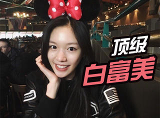 16岁拥抱吴亦凡、亲爹资产55亿,王中磊女儿的闺蜜比王中磊还牛!