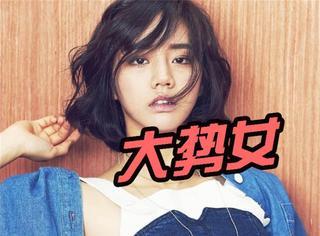 电视剧破历史纪录、前男友是韩流鼻祖,她用3个月拿下秀智成为广告女王!