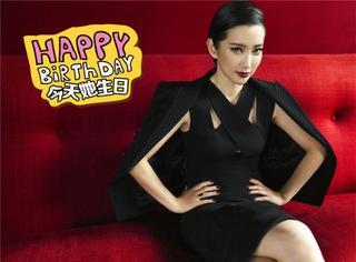 【今天她生日】李冰冰:我知道追梦时要拼命,生活时要尽兴