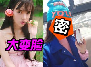 陈都灵、黄灿灿、吴倩,那些曾经被当做校花的姑娘现在都怎么样了?
