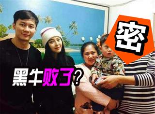 疑似范冰冰初恋男友曝光,颜值竟然秒杀李晨?