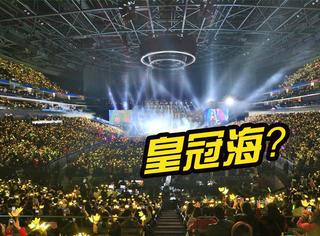集体吐槽应援?BigBang上海演唱会,亮点与槽点齐飞