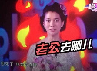 【一路上有你】换上了婚纱的李湘、胡可、袁咏仪此时的内心是崩溃的