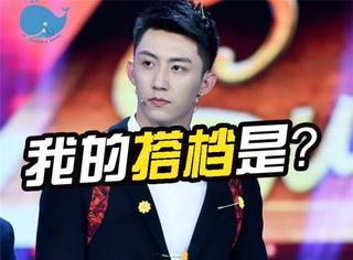 黄景瑜确认加盟《极速前进3》!搭档未定,你们希望是谁?!
