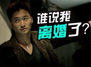 吴京打假离婚传闻,可我关注的亮点却是他的网名!